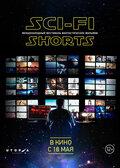 Sci-Fi Shorts ()