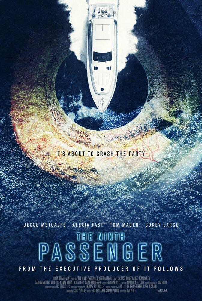 Фильмы Девятый пассажир смотреть онлайн