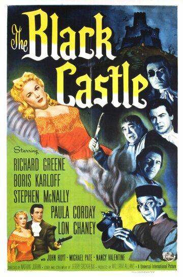 Черный замок (1952)