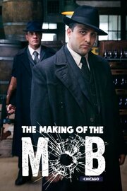 Рождение мафии: Чикаго