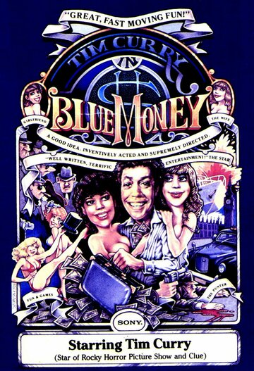 Синие деньги (1985)