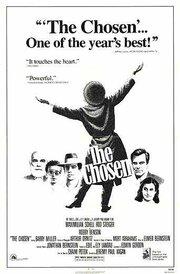 Избранные (1981)
