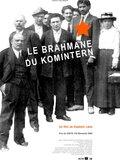 Брахман Коминтерна (2006)