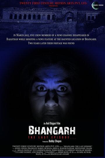 (Bhangarh: The Last Episode)
