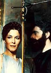 Остров любви (1982)