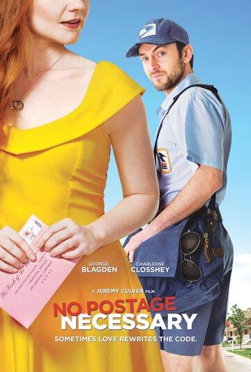 Постер к фильму Доставка гарантирована (2017)