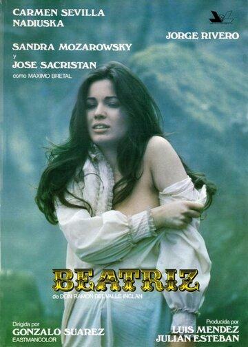 Беатрис (1976)