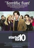 Попасть в десятку (2006)