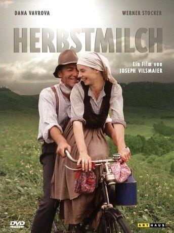 Осеннее молоко (1989)