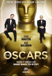 Смотреть онлайн 82-я церемония вручения премии «Оскар»