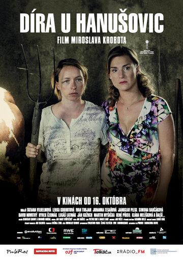 Дыра в Ханушовице (2014) полный фильм