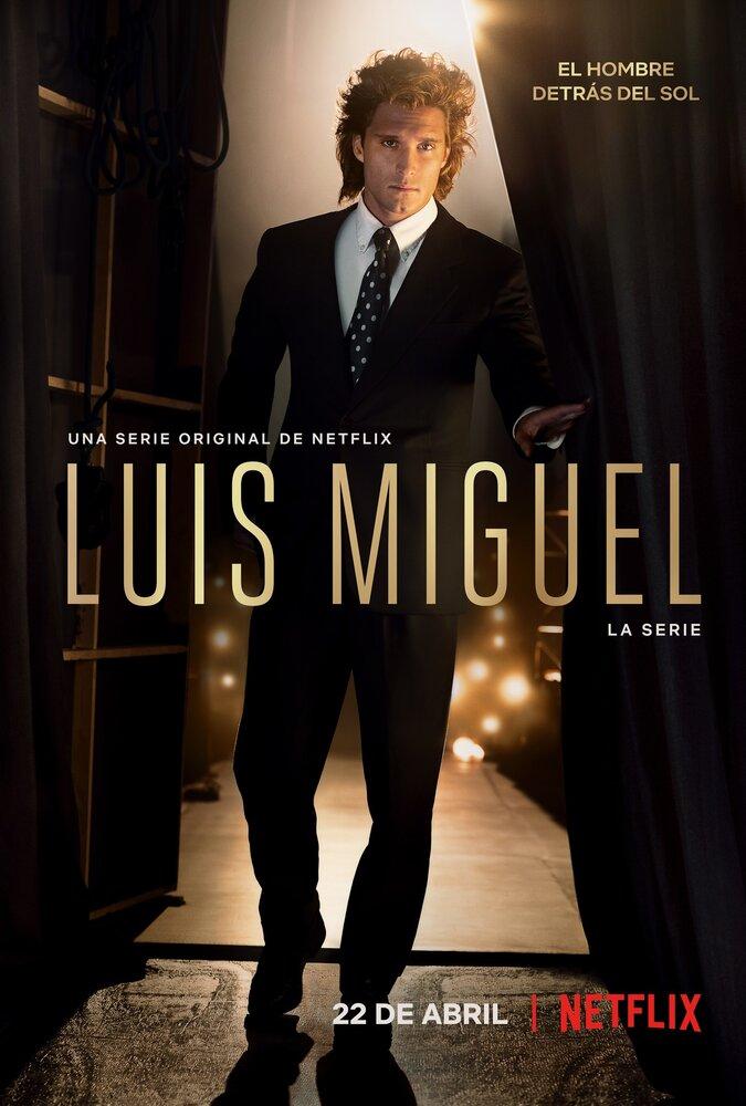 Луис Мигель: Сериал (1 сезон)