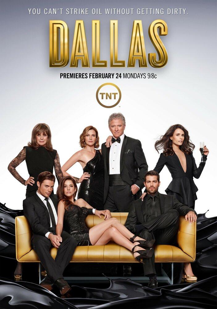 Даллас / Dallas (2012)