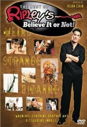 Шоу Рипли: Хотите верьте, хотите нет! (1999)