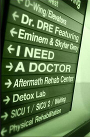 Мне нужен доктор (2011)