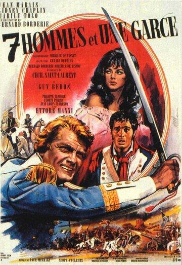 Семеро и стерва (1967)
