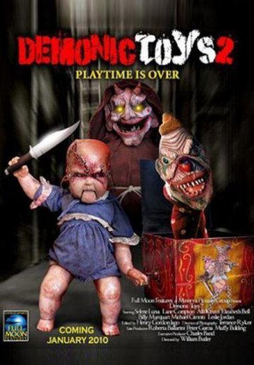 Демонические игрушки: Личные демоны