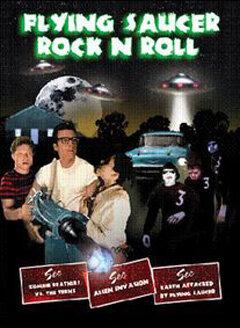 Рок-н-ролл летающей тарелки (2006) полный фильм онлайн