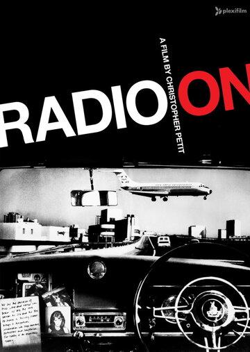 Радио в эфире (1979)