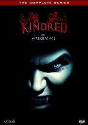 Клан вампиров (1996)