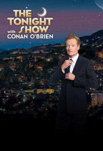 Вечернее шоу с Конаном О'Брайеном (2009)