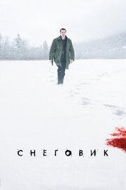 Снеговик (2017) смотреть онлайн фильм в хорошем качестве 1080p