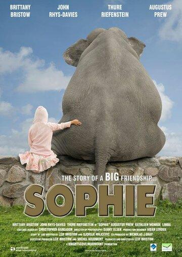 Софи 2010 | МоеКино