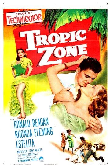 Тропическая зона