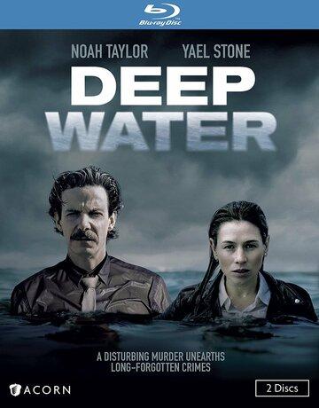 Под водой (2016, сериал, 1 сезон)