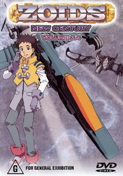 Зойды нового века (2001)