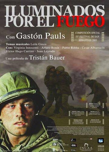 Освещенные огнем (2005)