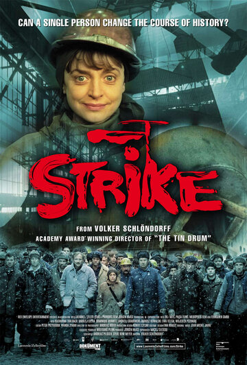 Стачка — героиня Гданьска (2006)