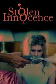 Украденная невинность (1995)