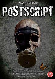 Postscript (2016)