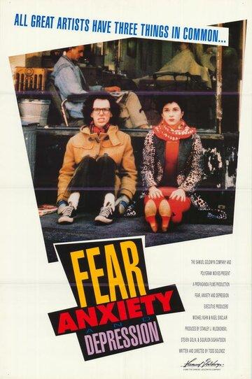 Фильм Страх, тревога и депрессия