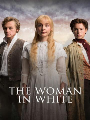 Женщина в белом 2018