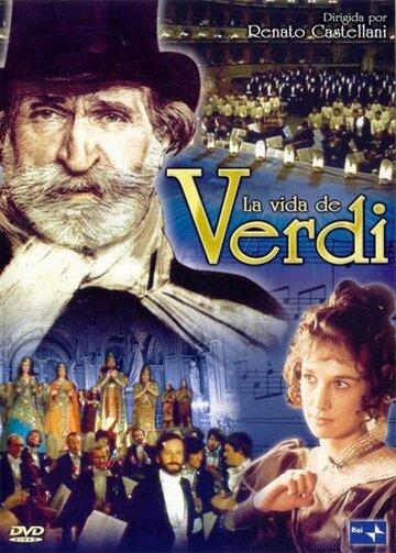 Жизнь Верди (1982) полный фильм
