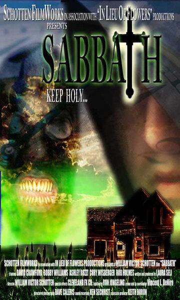 Шабаш (Sabbath)