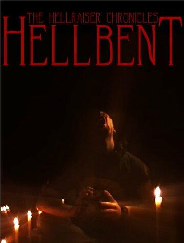 Хроники восставшего из ада: Одержимый (1994) полный фильм