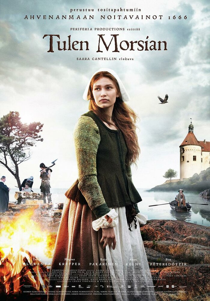 Невеста дьявола / Tulen morsian (2016)