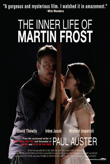 Фильм Внутренний мир Мартина Фроста