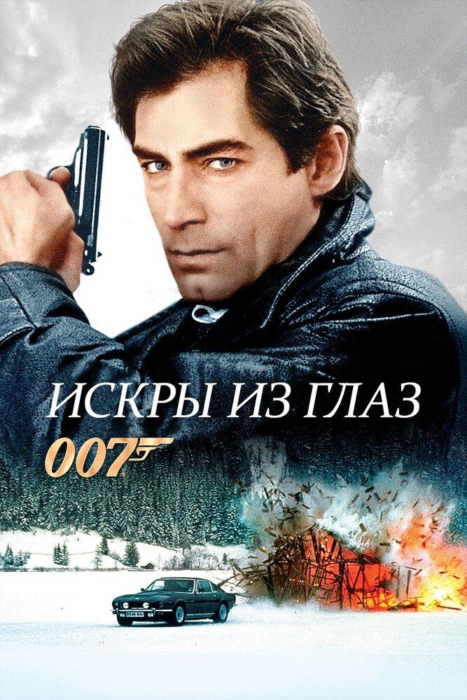 KP ID КиноПоиск 5609