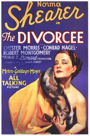 Развод (1930) полный фильм онлайн