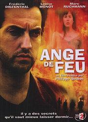 Проклятие черного ангела (2006)