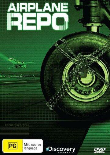 Первым делом – самолеты (2010) полный фильм