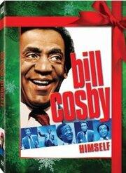 Смотреть онлайн Билл Косби: Собственной персоной