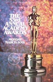 53-я церемония вручения премии «Оскар»