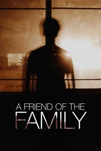 Друг семьи (2005)
