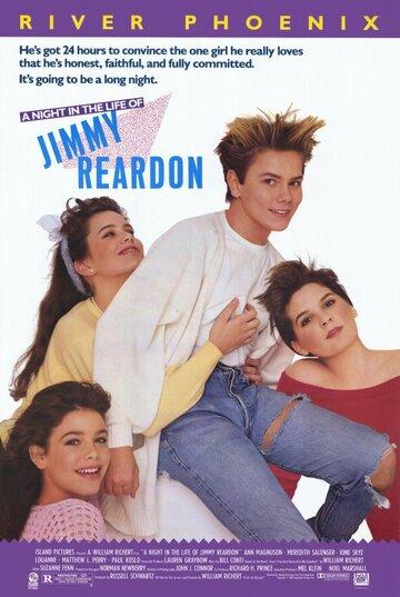 Одна ночь из жизни Джимми Рирдона (1988)