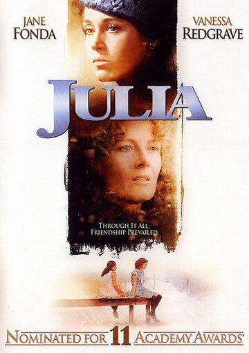 Джулия 1977 | МоеКино